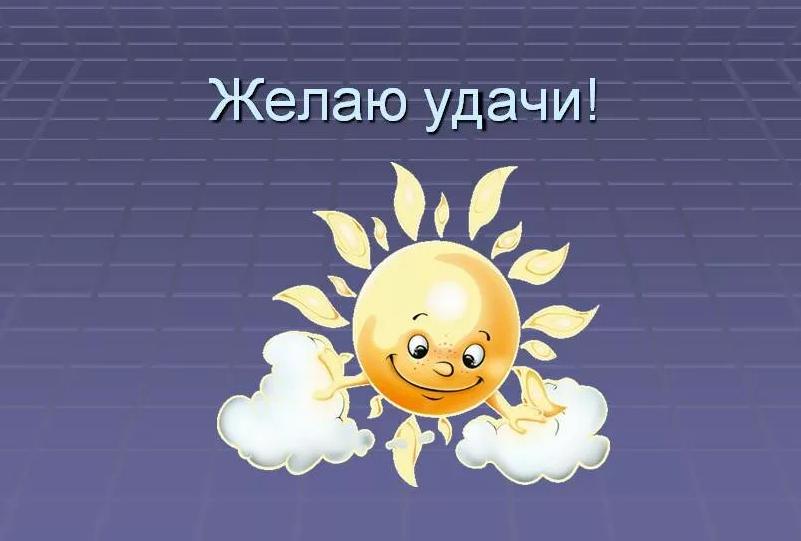 Image201907230221551563834115.png