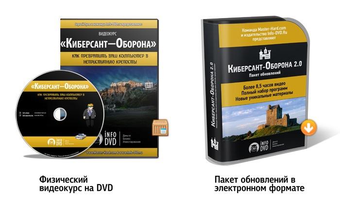 Официальные комментарии администрации Info DVD по поводу взлома Smartresponder
